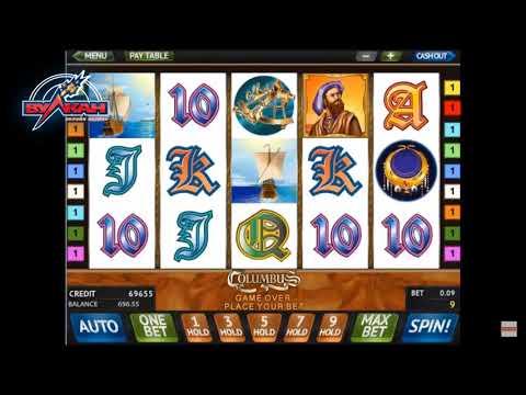 Стратегия в игровой слот Columbus. Игры в казино бесплатно без регистрации.
