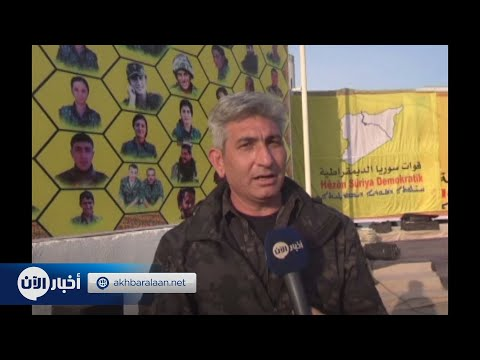 سوريا الديمقراطية تحذر من الخلايا النائمة لداعش  - نشر قبل 3 ساعة