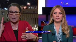 في مقابلة للحدث .. كيف ترى لويزة حنون ما تعيشه الجزائر
