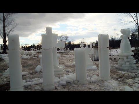 Телеканал НТК: Льодове містечко спорудили на Коломийщині