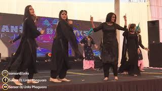 Top Punjabi Model | Best Punjabi Artist | Sansar Dj Links Phagwara | Best Punjabi Wedding Dance