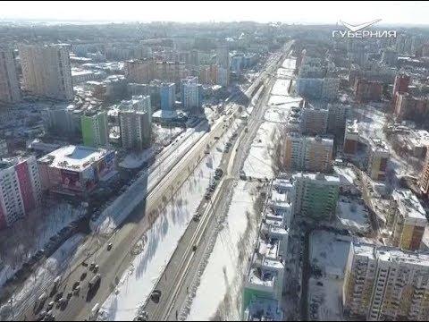 Более 16 тысяч человек переехали в Самарскую область по программе переселения соотечественников