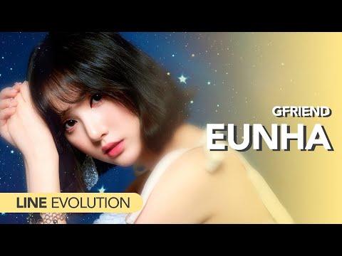 여자친구/은하 (GFriend/EunHa) | Line Evolution 2015-2018