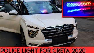 2020 Hyundai Creta SX Police Light   Police Light for Cars    Creta 2020   