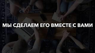 Создание веб-сайтов Харьков