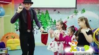 Фокусник на детском празднике
