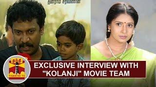 "Exclusive Interview With ""Kolanji"" Movie Team | Thanthi TV"