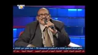 عبد الرحمن عبد الله الرايقة