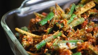Bhindi Fry  Lady finger fry Recipe - How to Make Okra Fry  by Foodey Tube