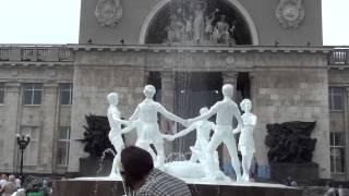31.08.2013 я в Волгограде, снова у фонтана Детский хоровод