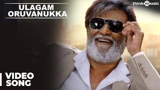 Download Hindi Video Songs - Kabali Songs | Ulagam Oruvanukka Video Song | Rajinikanth | Pa Ranjith | Santhosh Narayanan