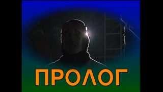 Ток-шоу Владимира Познера «Человек в маске». Киллер.