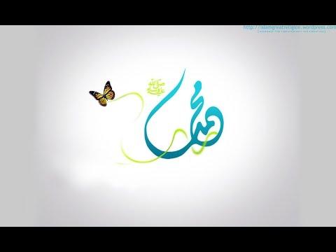 Woh jo na the to kuch na tha - (Audio) - Qari Rizwan