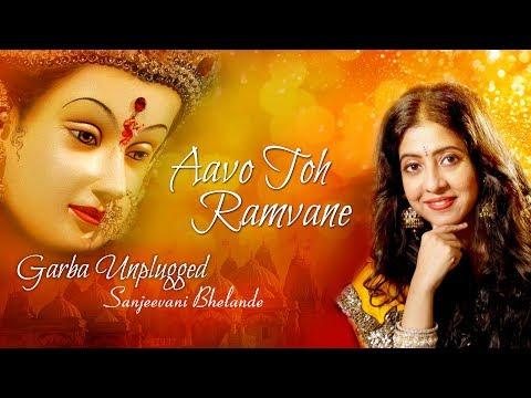 Aavo Toh Ramvane by Sanjeevani Bhelande | Garba Unplugged 2017 | Red Ribbon Musik