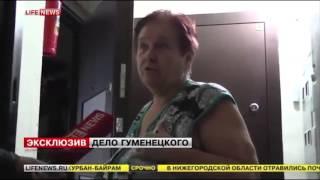 Популярный актёр из Бригады Дмитрий Гуменецкий пойман с 280 килограммами наркотиков