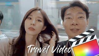 경식X보라커플 처럼 여행영상 만들기!! (feat. 용호수님의 위로)