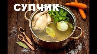 Суп с  Вермишелью и Яйцом На Мясном Бульоне.  Невероятно Просто, Полезно, Вкусно