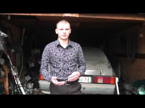 видеоприкол авториа бу в украине