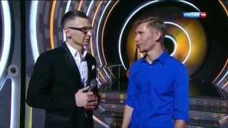 Шоу «Хит» — второй сезон — участник Александр Ткач