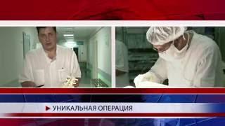 уникальный метод лечения опухоли позвоночника
