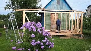 реконструкция садового домика часть 1/ summer house reconstruction. part 1