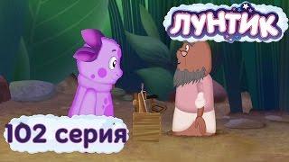Лунтик и его друзья - 102 серия. Инструменты
