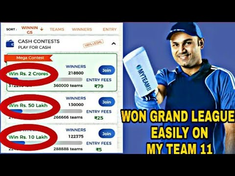 WON GRAND LEAGUE EASILY | BEST TRICKS APP | JOIN MY TEAM11 | 100 on joining.