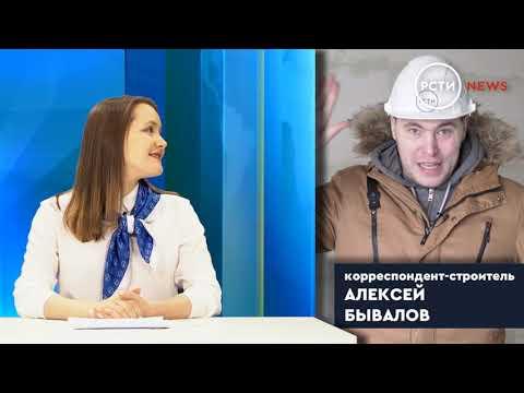RSTI NEWS. Ход строительства ЖК NEW TIME в Приморском районе. Февраль 2020 года.