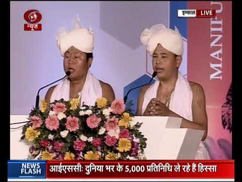 Full Event: Prime Minister addresses 105th Indian Science Congress in Manipur