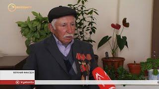 Ветеран трудового фронта ВОВ Ахтемир Дзабраев рассказал историю своей семьи в годы войны