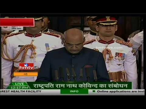 Swearing-In Ceremony LIVE: Ram Nath Kovind takes oath as President of India | Full Video | HMTV