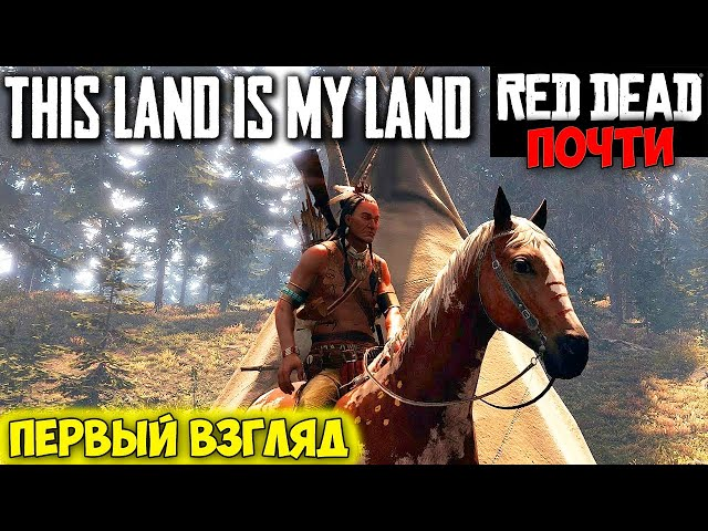 This Land is My Land (видео)