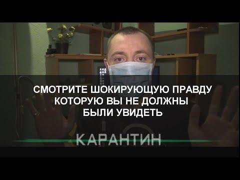Коронавирус из Китая зомбирует россиян!