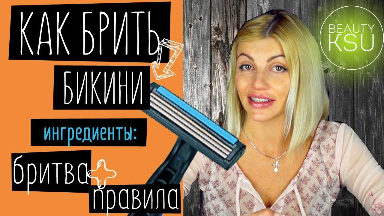 smotret-brite-lohmatosti-na-lobke-bdsm-video-onlayn