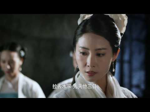 電視劇三生三世十里桃花 Eternal Love(a.k.a. Ten Miles of Peach Blossoms)第一集 EP01 楊冪 趙又廷 CROTON MEGAHIT Official