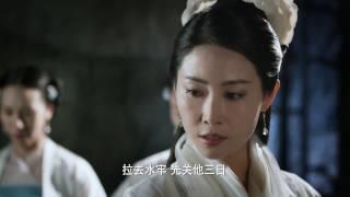 電視劇三生三世十里桃花 Eternal Love 第一集 EP01 楊冪 趙又廷 CROTON MEGAHIT Official