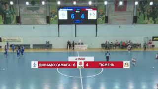 Париматч Суперлига 1 4 плей офф Динамо Самара Тюмень Матч 3