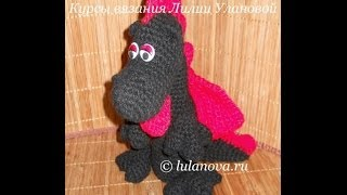 Дракон Черный - 4 часть - Knitting dragon crochet - вязание крючком