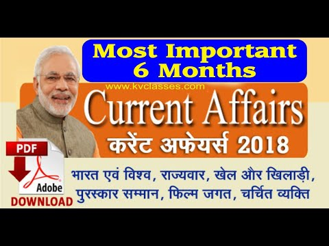 Most Important 6 Months Current Affairs/Current Affairs 2018/GK FOR