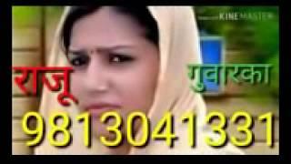 vuclip Mewati sexey recording video
