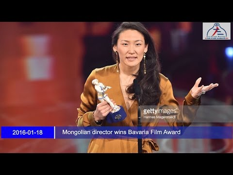 Mongolian director wins Bavaria Film Award
