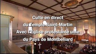 Culte au temple Saint-Martin à Montbéliard le 26 février 2017