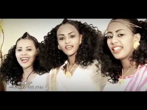 Mulubrhan Fiseha [Wari] - Wedizom  ወድዞም  [Official Video]- 2015