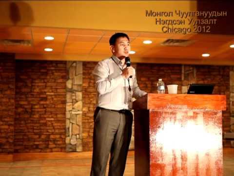 """""""Power of Good News""""-01 Pastor J.Munkh-Erdene Chicago 2012"""