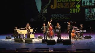 «Вейсэ-джаз»: заключительный день фестиваля