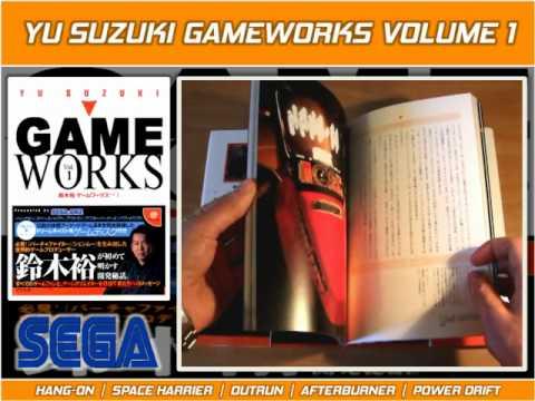 Yu Suzuki Game Works Vol. 1 - YouTube