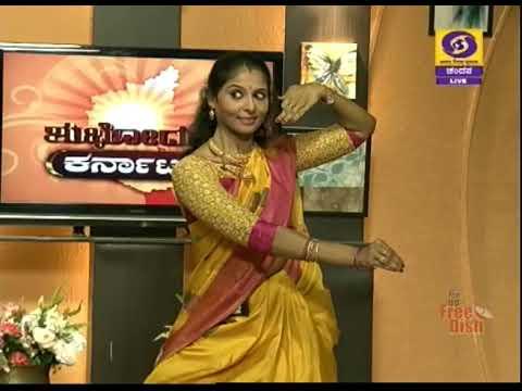 Dancer Darshini Manjunath in Shubhodaya Karnataka | 09 Jan 19 | DD Chandana