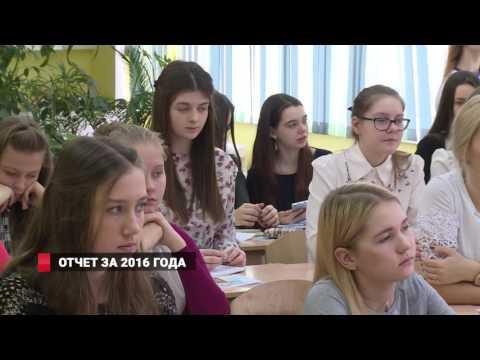 Администрация Владивостока отчиталась за бюджет 2016 года