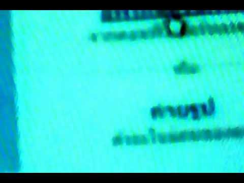 วิทีสมัครhotmail.com