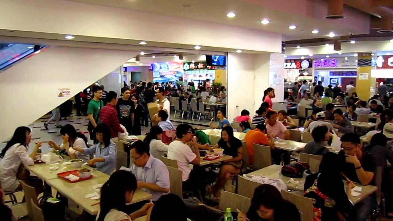 Queens Center Mall Food Court